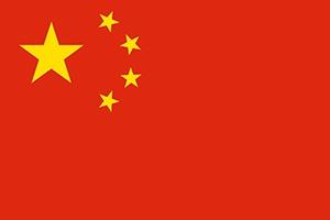 passportprivacy.org_China_Flag