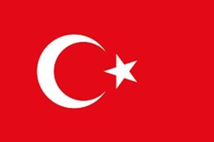 passportprivacy.org_Turkey_Flag